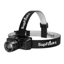 神火 SupFire 头灯 HL50 3W  变焦灯强光充电超亮头戴式
