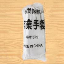 小黑熊 质量手套 1039 常规 (白色)