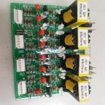 OTC 触发板 P10327V