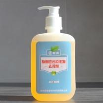 核清 放射性毛发去污剂 NFD-128MF 500ml/瓶