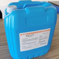 核清 放射性擦拭去污剂 NFD-128T 10kg/塑料桶