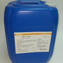 核清 放射性中性去污剂 NFD-128DK 25kg/桶