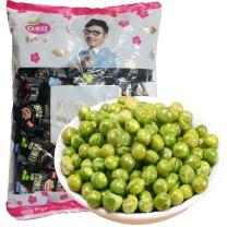 口水娃 青豌豆 蒜香味 4kg
