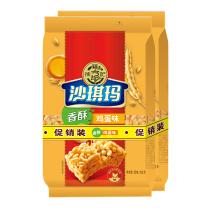 徐福记 沙琪玛 160g/袋*2袋 (香酥全蛋味40袋/箱)
