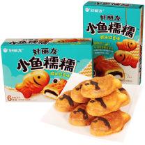 好丽友 ORION 小鱼糯糯 糯米红豆味 28g*6枚/盒 16盒/箱