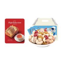 晨光 M&G 精选食品礼包 300型 套餐B  【劳动节】
