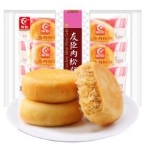 友臣 肉松饼 208g/袋  20袋/箱