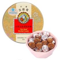 京都念慈菴 泰国进口 枇杷糖 润喉糖 水果味糖果零食 硬糖 60g