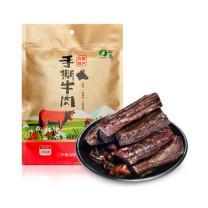 中粮 COFCO 山萃 内蒙特产手撕牛肉风干牛肉干 香辣味 200g