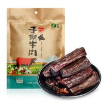 中粮 COFCO 山萃 内蒙特产手撕牛肉风干牛肉干 麻辣味 200g
