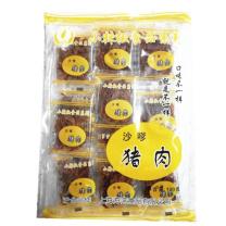 小辣椒 沙嗲猪肉干 110g /袋 20袋/箱