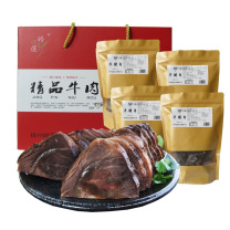 皓莲 牛肉礼盒 1kg
