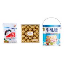 费列罗 糖果年货大礼包(大白兔奶糖454g+费列罗巧克力24粒300g+徐福记 牛扎糖桶409g)200型
