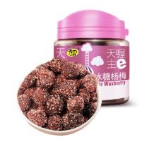 天喔 TENWOW 冰糖杨梅 135g/罐 15罐/箱