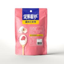 沃隆 坚果星球奶枣 200g/袋  24袋/箱