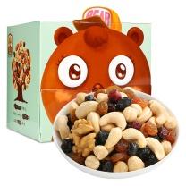 臻味 雄心壮志 坚果 单包27G四种果仁及两种果干 卡通儿童款 189g天天坚果(B款) (青色)