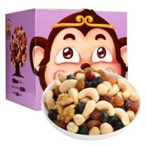 臻味 猴赛雷 坚果 单包27G四种果仁及两种果干 卡通儿童款 189g天天坚果(B款) (紫色)