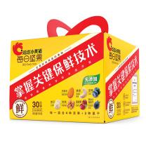 洽洽 每日坚果(小黄袋) 26g*30袋/盒