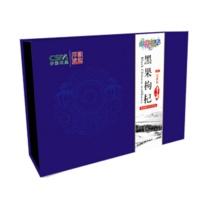中垦 黑枸杞盒装 225g  4.5g*50袋