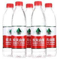 农夫山泉 饮用天然水 550ml/瓶  24瓶/箱 塑包