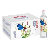 农夫山泉 饮用水 饮用天然矿泉水 535ml*24瓶