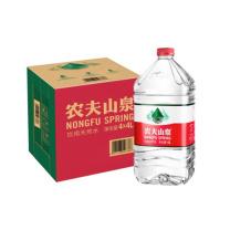 农夫山泉 饮用天然水 4L/瓶  4瓶/箱 (仅限上海 北京)(新老包装随机发货)