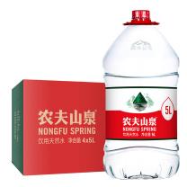 农夫山泉 饮用天然水 (可放饮水机上) 5L/桶 4桶/箱