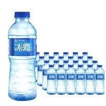 可口可乐 Coca'Cola 冰露 矿物质水 350ml/瓶  24瓶/箱