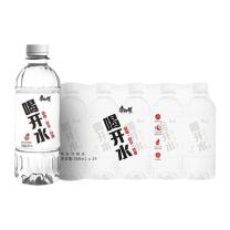 康师傅 Master Kong 喝开水 550ml*24瓶 熟水温和 饮用水