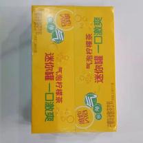 维他 气泡柠檬茶200ml*24 整箱装