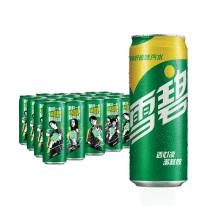 可口可乐 Coca'Cola 碳酸饮料(雪碧)摩登罐 330ml*24罐/箱