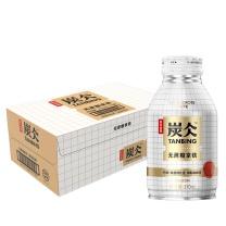 农夫山泉 炭仌无蔗糖拿铁 270ml*15瓶