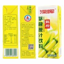 深晖 茅根蔗汁 250ml*24盒/箱