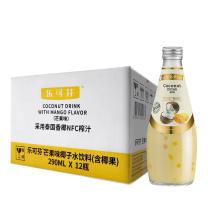 乐可芬(LOCKFUN)泰国原装进口芒果味椰子饮料290ml*12瓶/箱