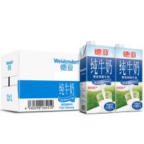 德亚 低脂纯牛奶 1L/盒  12盒/箱