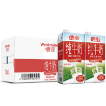 德亚 全脂牛奶 1L/盒  12盒/箱