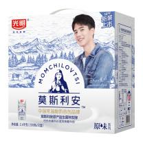光明 莫斯利安 巴氏杀菌酸牛奶 200g/瓶  12瓶/箱 (新老包装交替)