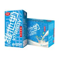 维他奶 原味豆奶植物蛋白饮料 250ml*16盒/箱