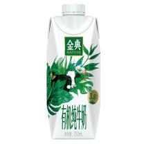 伊利 金典有机纯牛奶梦幻250ml*10盒/箱  YCX