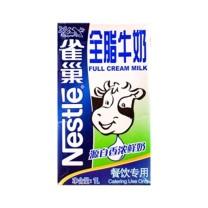 雀巢 Nestle 全脂纯牛奶 1L/盒  12盒/箱 (餐饮装)