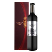 张裕 第九代珍藏级解百纳 蛇龙珠干红葡萄酒 750ml/瓶  (礼盒装)