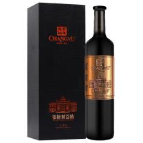 张裕 第九代大师级解百纳蛇龙珠干红葡萄酒 750ml/瓶  (礼盒装)