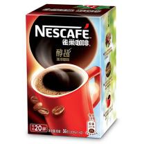 雀巢 Nestle 速溶黑咖啡 无蔗糖冲调饮品 1.8g/包,20包/盒