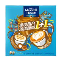 麦斯威尔 Maxwell House 速溶咖啡拿铁组合装(经典拿铁*10+太妃榛果拿铁*10) 20条/盒