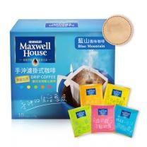 麦斯威尔 Maxwell House 手冲滤挂式咖啡(蓝山风味) 10gx10包/盒,12盒/箱