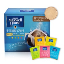 麦斯威尔 Maxwell House 手冲滤挂式咖啡(曼特宁风味) 10gx10包/盒,12盒/箱