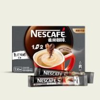 雀巢 Nestle 1+2速溶咖啡 13g/条  30条/盒 18盒/箱 (意式浓醇12盒/箱)新老包装交替发货