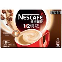 雀巢 Nestle 1+2速溶咖啡 13g/条  30条/盒 18盒/箱 (特浓18盒/箱)新老包装交替发货