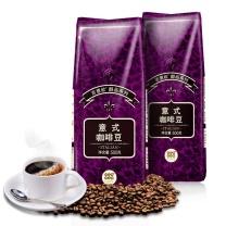吉意欧 意大利浓缩咖啡豆 500g/袋  20袋/箱