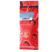 极睿 caferica 咖啡豆 500g/袋  (传世系列蓝山风味 20包/箱)